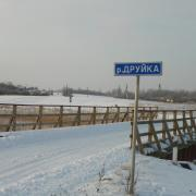 Деревня Устье